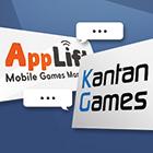 KantanGames-japanese-mobile-games-market1